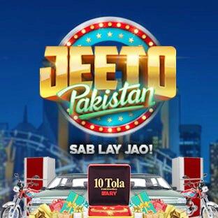 ARY Channel : jeeto pakistan registration passes 2018 |