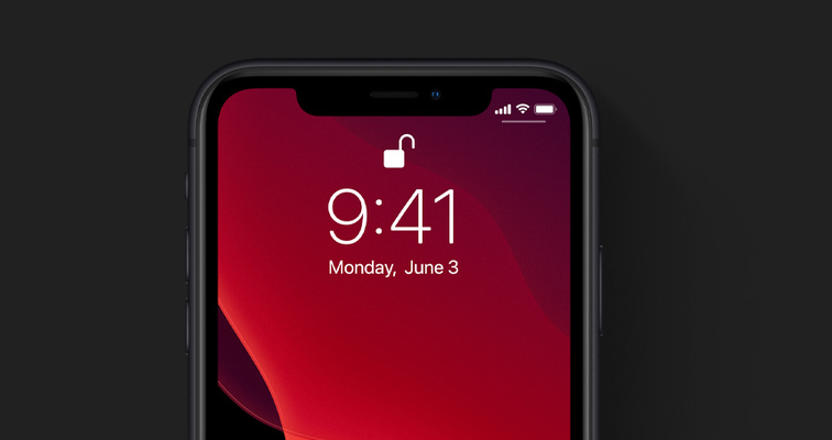 Apple iOS 13 Public Beta profile is Out For Download |