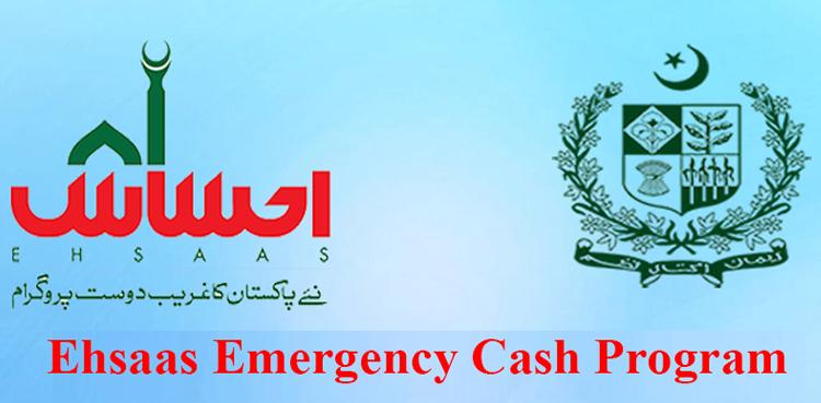 Ehsaas-Emergency-Cash-Program